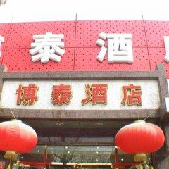 Отель Beijing Botaihotel фото 5