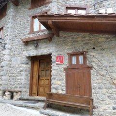 Отель Las Rocas de Brez 3* Апартаменты с различными типами кроватей фото 12