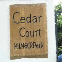Отель Cedar Court Bed and Breakfast спа