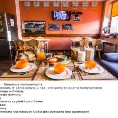 Top Hostel Pokoje Gościnne питание