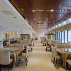Отель Holiday Inn Beijing Airport Zone гостиничный бар