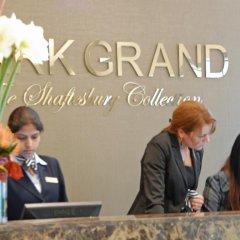 Отель The Park Grand London Paddington 4* Номер Делюкс с различными типами кроватей фото 7