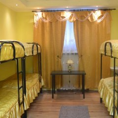 Pervyy Arbat Hostel спа фото 2