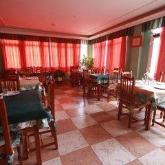 Отель Hostal Sanpatiel питание фото 3