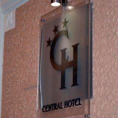 Central Hotel 3* Стандартный номер