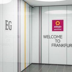 Отель Aparthotel Adagio Frankfurt City Messe сауна