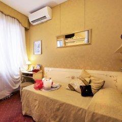 Hotel Mignon 3* Стандартный номер с различными типами кроватей фото 2