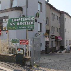 Отель Alexander Чехия, Прага - отзывы, цены и фото номеров - забронировать отель Alexander онлайн парковка