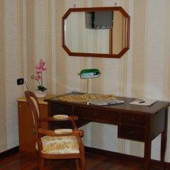 Отель Ristorante Donato 3* Стандартный номер фото 3