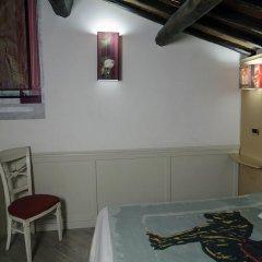Отель Il Granaio Di Santa Prassede B&B Италия, Рим - отзывы, цены и фото номеров - забронировать отель Il Granaio Di Santa Prassede B&B онлайн удобства в номере
