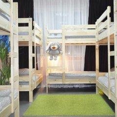 Like Hostel Ufa - 2 Номер категории Эконом