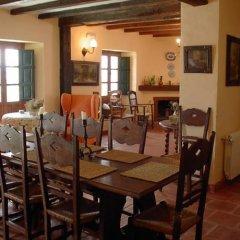Отель Molino El Vinculo питание фото 2