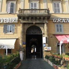 Отель Bellavista Италия, Фраскати - отзывы, цены и фото номеров - забронировать отель Bellavista онлайн