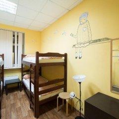 Prosto hostel Кровать в мужском общем номере с двухъярусной кроватью фото 5