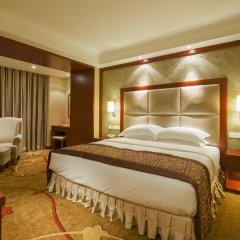 AVIC Hotel Beijing 4* Полулюкс с различными типами кроватей