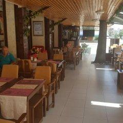 Отель Damlatas Elegant Аланья питание фото 3