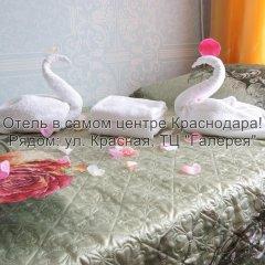 Гостиница Императрица Стандартный номер с 2 отдельными кроватями фото 7