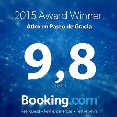 Отель Ático En Paseo De Gracia Барселона с домашними животными