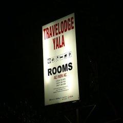 Отель Travelodge Yala 2* Стандартный номер с различными типами кроватей фото 10