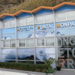 Отель Punta Monpas 2* Стандартный номер фото 2