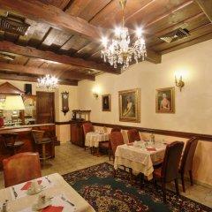 Отель U Pava Прага питание