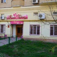 Апартаменты Apartments on Moskovskaya Street Апартаменты с разными типами кроватей фото 16