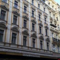 Апартаменты Goldfisch Apartment Central Park Апартаменты с различными типами кроватей фото 9