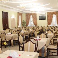 VIP Отель Клеопатра фото 2