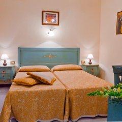 Hotel Henry 2* Стандартный номер с 2 отдельными кроватями фото 2