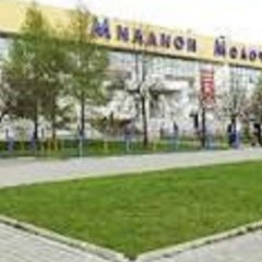 Апартаменты RentaDayBibirevo спортивное сооружение