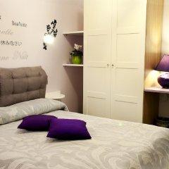 Отель Rhome86 3* Полулюкс с различными типами кроватей фото 8