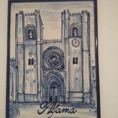 Отель Alma Moura Residences удобства в номере фото 2