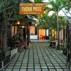 Отель Thinh Phuc Homestay Стандартный номер с различными типами кроватей фото 10