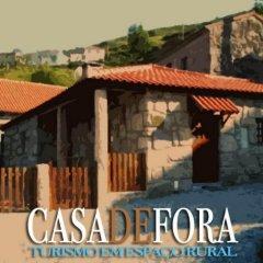 Отель Casa De Fora Коттедж с различными типами кроватей фото 28
