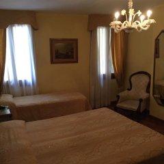 Hotel Malibran 3* Стандартный номер с различными типами кроватей фото 3
