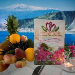 Отель Sant Alphio Garden Hotel & Spa (Giardini Naxos) Италия, Джардини Наксос - 2 отзыва об отеле, цены и фото номеров - забронировать отель Sant Alphio Garden Hotel & Spa (Giardini Naxos) онлайн питание фото 2