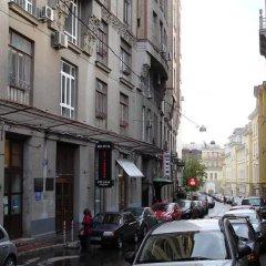 Гостиница City Realty Central на Пушкинской Площади Москва
