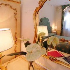 Отель Ca Vendramin Di Santa Fosca 4* Стандартный номер с различными типами кроватей фото 2