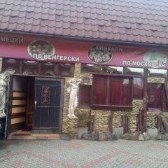 Гостиница Beliy Kakadu парковка