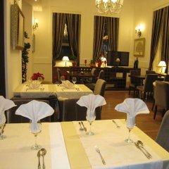 Отель Boutique Hotel Kotoni Албания, Тирана - отзывы, цены и фото номеров - забронировать отель Boutique Hotel Kotoni онлайн питание