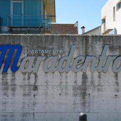 Отель Apartamentos Maradentro балкон