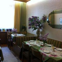 Отель Hauser an der Universität Германия, Мюнхен - 1 отзыв об отеле, цены и фото номеров - забронировать отель Hauser an der Universität онлайн питание
