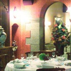 Отель Fonda Ca la Manyana гостиничный бар