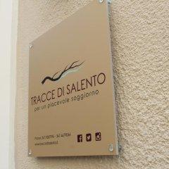 Отель Tracce di Salento Лечче интерьер отеля