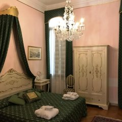 Hotel Mignon 3* Номер Делюкс с различными типами кроватей фото 2