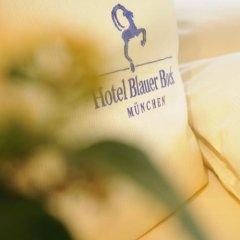 Hotel Blauer Bock Мюнхен с домашними животными