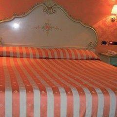 Отель Lux Италия, Венеция - 5 отзывов об отеле, цены и фото номеров - забронировать отель Lux онлайн комната для гостей