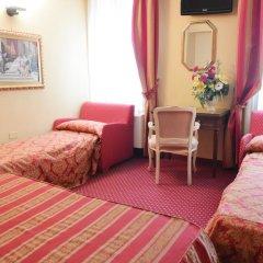Отель Citta Di Milano 3* Стандартный номер
