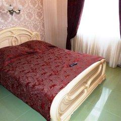 Мини-отель Элизий Екатеринбург комната для гостей фото 4