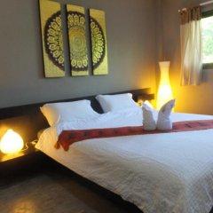 Отель Infinity Guesthouse 2* Номер категории Эконом с различными типами кроватей
